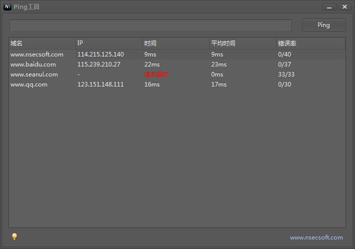 win2003 ping_Ping工具(XPing) 3.0.0.517下载,大白菜软件