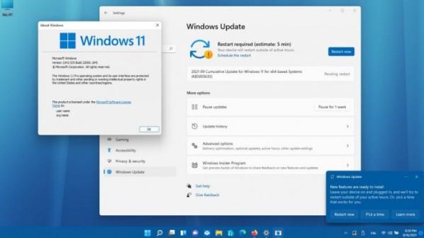 这版win11已发布:虚拟机上要求TPM 2.0